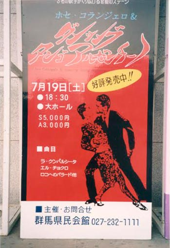 gladysyoscar-tango-tour-japon-digession-japan-show-dance-pasion-gira-bailarines-professional-dancers